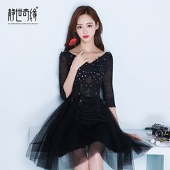 Fantasy Bride - Elbow-Sleeve Sheer Panel Cocktail Dress