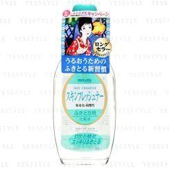 brilliant colors - Skin Refresher