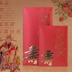OSUN - 生日紅包