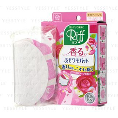 Kobayashi - Riff Underarm Sweat Sheet (Pink Box) (Mild Fragrance)