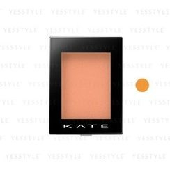 Kate - Pressed Cheek Color #OR-1