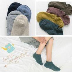 Knit a Bit - Plain No-Show Socks 4 Pairs