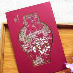 Lucky Cat - Cutout Chinese New Year Greeting Card