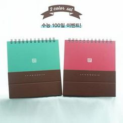 BABOSARANG - Set of 2: '100 DAYS' Study Planner (M)