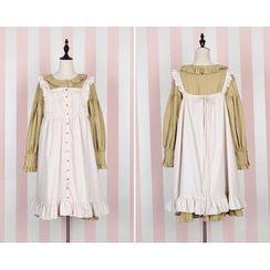 GOGO Girl - Plain Lantern Sleeve Dress