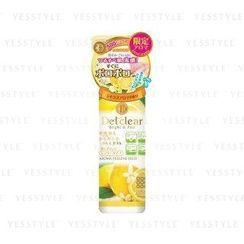 brilliant colors - Detclear Fruits Peeling Jelly (Citrus Scent)