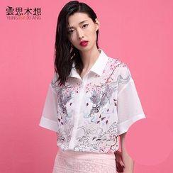 Cloudwood - Printed Drop-shoulder Short-Sleeve Blouse