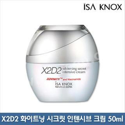 ISA KNOX - X2D2 Whitening Secret Intensive Cream 50ml