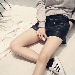 NANING9 - Band-Waist Faux-Leather Shorts