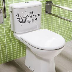 StickIt - Cartoon Toilet Sticker