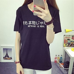 Katie Bloom - Lettering Short-Sleeve T-Shirt