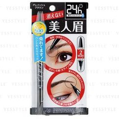 BCL - Browlash Ex Water Strong W Eyebrow (Gray Brown)