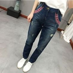 akigogo - Cropped Ripped Jeans