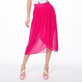 O.SA - Wrapped Chiffon Maxi Skirt