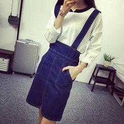 QZ Lady - Denim Jumper Skirt