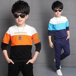 Pegasus - Kids Set: Color Block Sweatshirt + Sweatpants