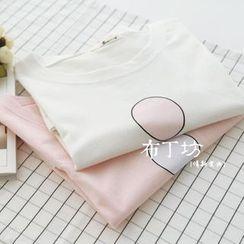 Bonbon - Short-Sleeve Printed T-Shirt