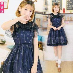 Cosgirl - Lace Panel Star Print A-line Dress