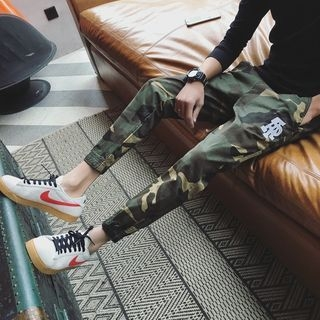 Besto - Camouflage Cropped Pants