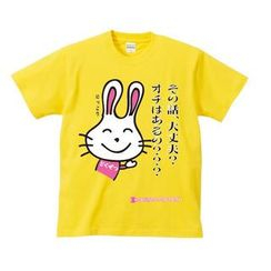 A.H.O Laborator - Funny Japanese T-shirt Invective Rabbit 'Is that a joke? Are you okay?'