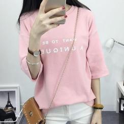 Fashion Street - 印字短袖T恤