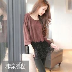 Tokyo Fashion - Long-Sleeve Drawstring Lace-Hem Top