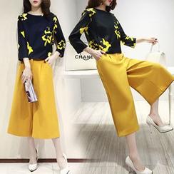 Ashlee - 套裝: 印花七分袖上衣 + 寬腿九分褲
