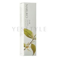 NARUKO - Taiwan Magnolia Brightening and Firming Serum EX