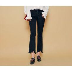 HOTPING - Frey-Hem Skinny Pants