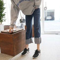 MARSHMALLOW - Maternity Wide-Leg Fray-Hem Jeans