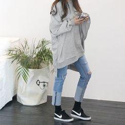 NANING9 - Cuff-Hem Washed Jeans