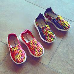 BOOM Kids - 兒童編織輕便鞋