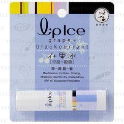 Mentholatum - Lipice Lip Balm SPF 15 (Grape + Blackcurrant)