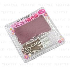 Canmake - 胭脂粉 (#38 梅子红)