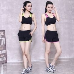 AIMIDA - Set: Sport Bra + Shorts