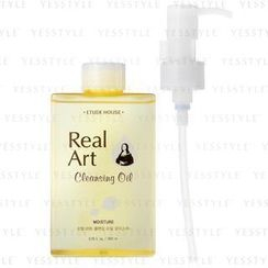 Etude House - Real Art Cleansing Oil (Moisture)