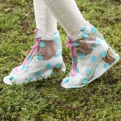 Cutie Bazaar - Zip-Up Waterproof Shoe Cover
