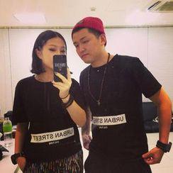 QZ Lady - Short-Sleeve Lettering Couple T-Shirt
