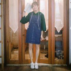 Grazia - Braided Strap Denim Suspender Dress