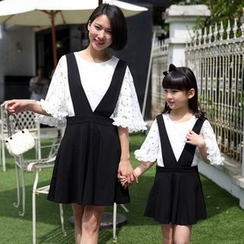 Tabla - Family Matching Set: Lace Elbow-Sleeve Top + Suspender Skirt
