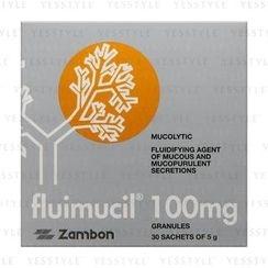 fluimucil 橙樹 - 橙樹化痰素
