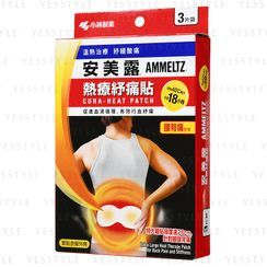 Kobayashi - Ammeltz Cura-Heat Patch (For Back Pain and Stiffness)