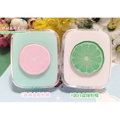 Good Day - Contact Lens Case Kit