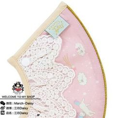March Daisy -  Kids Lace Bib