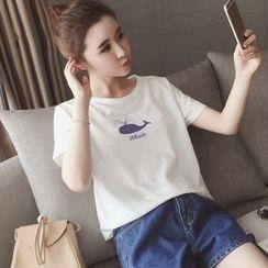 Munai - Short-Sleeve Embroidered T-Shirt