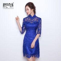 Fantasy Bride - Elbow-Sleeve Lace Cheongsam