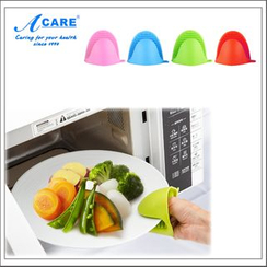 Acare - Silicone Oven Grip