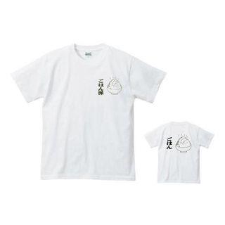 A.H.O Laborator - Funny Japanese T-shirt 'Rice'