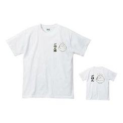 A.H.O Laborator - Funny Japanese T-shirt 'Rice'