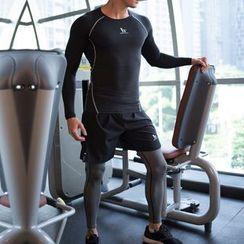 MaxBlue - Sport Lettering Leggings